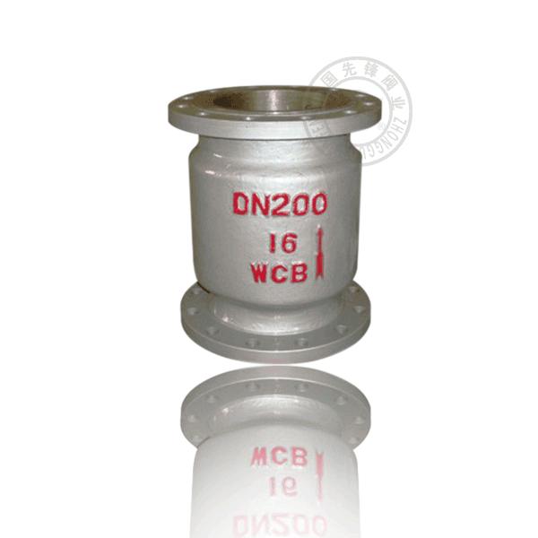 H42H-16C 法蘭升降立式硬密封鑄鋼(WCB)止回閥